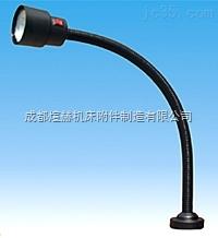 数控车床加工中心专用 220V 50W照明长臂灯产品图片