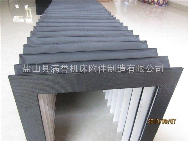 升降机防护罩/升降台防护罩选型特点
