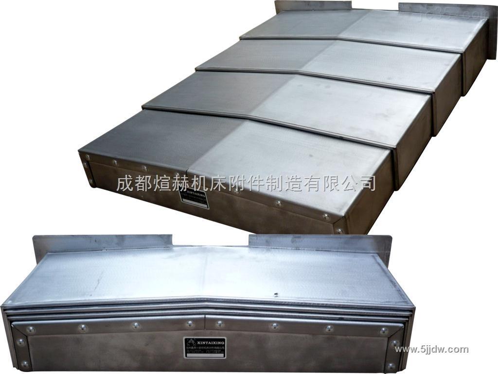 高速机床导轨钢板防护罩公司产品图片