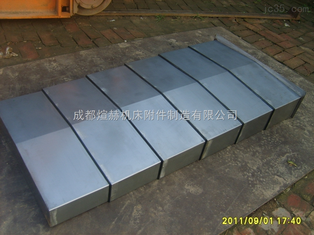 产机床横梁导轨防护罩产品图片