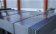 供应浩辰乐虎国际博亚体育平台附件 钢板防护罩