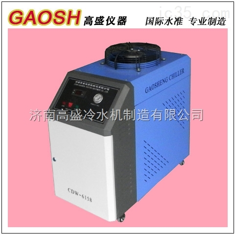 CO2金属射频管激光冷水机高盛专业制造二氧化碳玻璃管冷水机