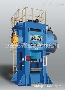 VFP高速精密温热模锻机