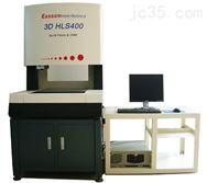 高瑞供应苏州激光扫描机逆向抄数机三坐标测量仪三次元
