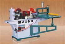 木工开榫机 木工榫铆 木工开料锯 木工送材机