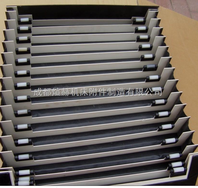 重庆耐高温风琴防护罩 德阳自动伸缩式导轨防尘罩产品图片