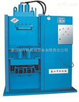 QC11Y-230中机机械 QC11Y-230系列重型液压剪切机