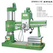 供应Z3050X16液压摇臂钻 摇臂钻床 质液压钻床