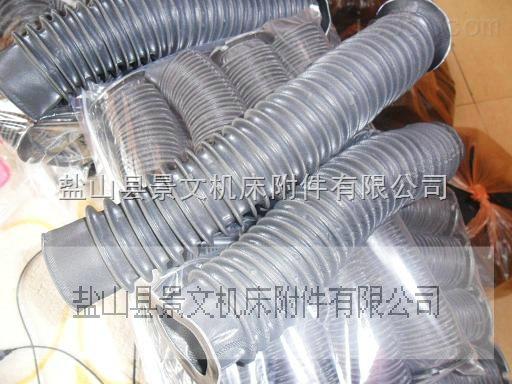 丝杆隔热防护罩