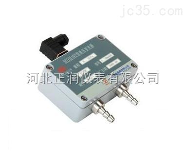 麦克MDM492,差压变送器,安装使用方便
