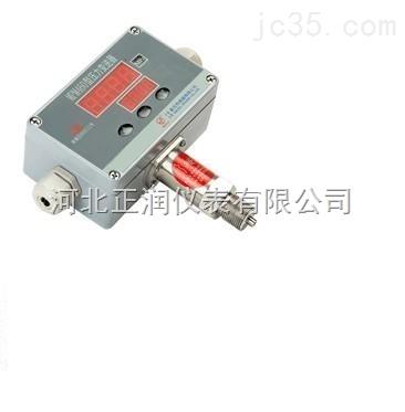 麦克MDM460,智能差压变送器,规格型号和结构
