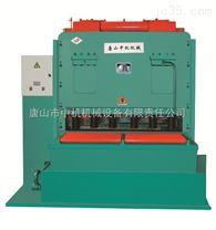 供应 中机机械 设备制造厂专用 重型液压剪板机