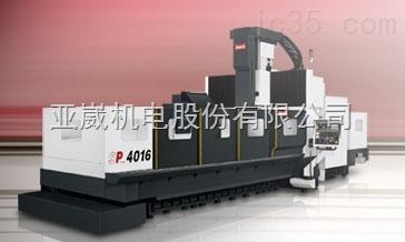 台湾亚崴龙门型加工中心SP-4016