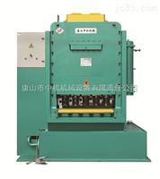 QC11Y-1000中机机械 液压重型剪切机
