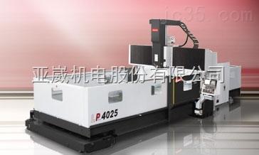 台湾亚崴龙门型加工中心LP-4033