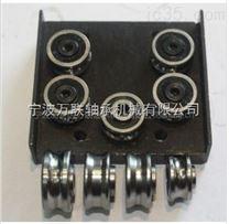 绣花机/纺织机/机床导轨滚轮SG15(SGB5)轴承
