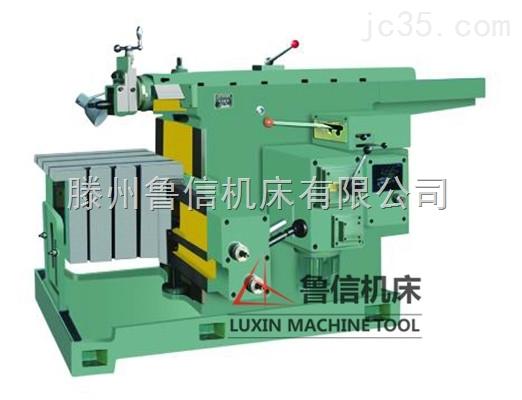 供应BC6050机械牛头刨床 质刨床 专业制造