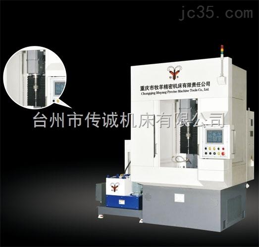 MYSKHM1208 立式数控内圆珩磨机