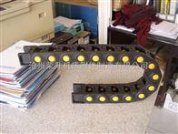 35*50桥式工程塑料拖链厂家,35*50桥式工程塑料拖链价格,35*50桥式工程塑料拖链