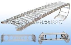 框架式钢铝拖链产品图片