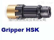 HSK拉刀夹爪 HSK80 拉刀爪 9106H-80