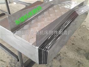 大连数控龙门铣床导轨钢板防护罩