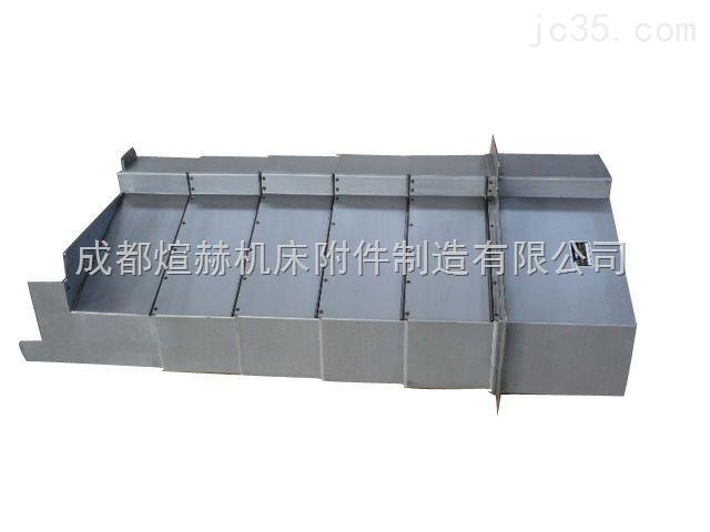钢板伸缩式防护罩厂家产品图片