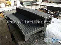 风琴式机床导轨防护罩【机床防护*】