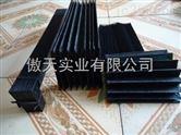 黄山风琴防护罩