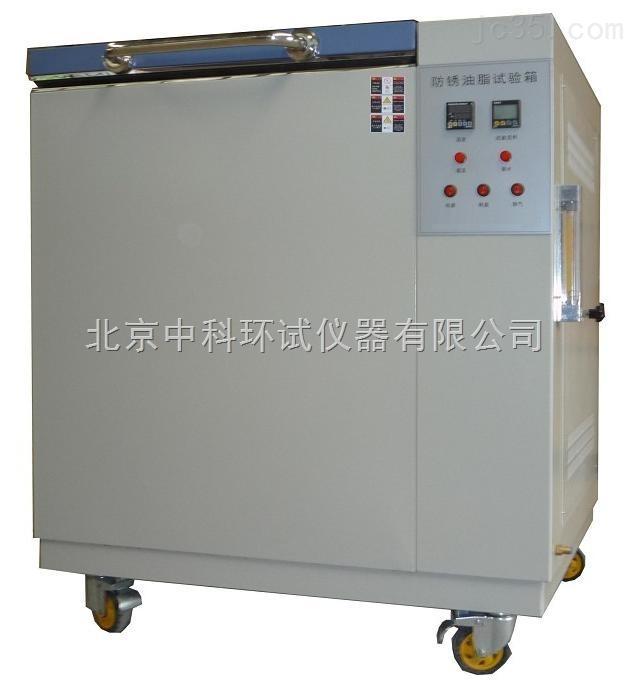 防锈油脂湿热试验箱
