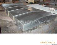重型轧辊磨床导轨护板