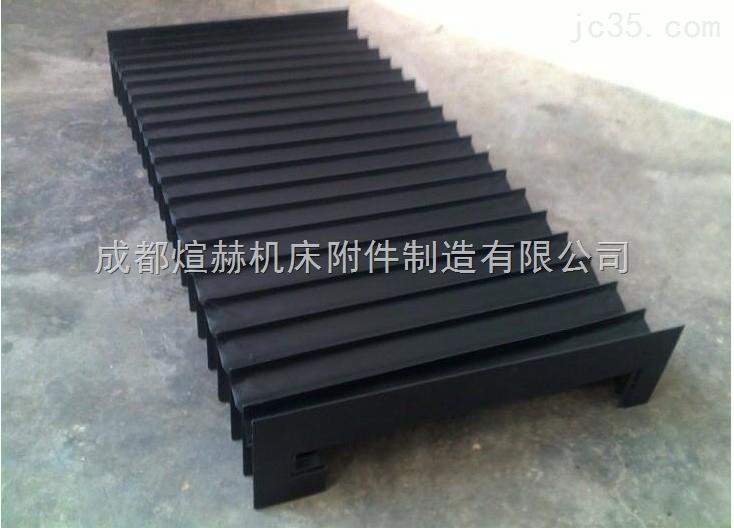 数控钻床专用柔性PVC风琴式防护罩四川厂家产品图片
