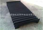 竞技宝钻床专用柔性PVC风琴式防护罩四川厂家