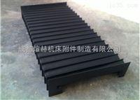 专业定做维修大型镗铣床导轨防护罩