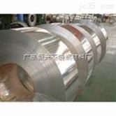 供应宝钢不锈钢带 精密不锈钢带 316弹性不锈钢带