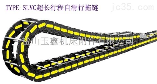 机床消音型工程塑料拖链