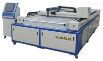 山东皮革激光切割机、速度快选合力激光切割机