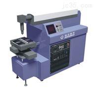 聚晶金刚石激光切割机 (ND:YAG 100W)