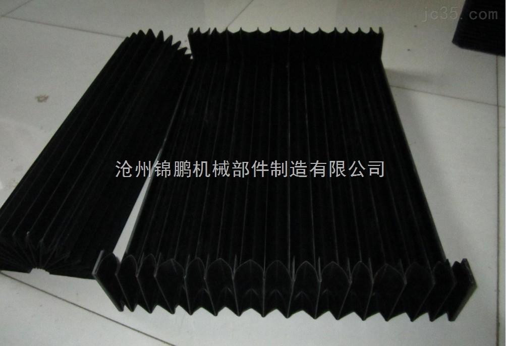 线规风琴伸缩防护罩型号
