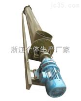 机械螺旋双管稳流定量给料机双管螺旋给料机