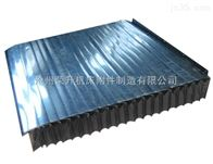 齐全机床伸缩式风琴护罩价格,机床伸缩式风琴护罩技术资料,机床伸缩式风琴护罩规格