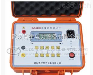 绝缘电阻测试仪探伤设备|10kV数字兆欧表-博宇电力|物美价廉