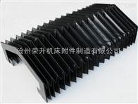 齐全激光切风琴防护罩直销,激光切风琴防护罩构造及价格,激光切风琴防护罩技术资料
