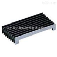 齐全贵州数控车床导轨防护罩,贵州数控车床导轨防护罩技术参数