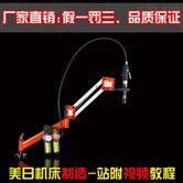 美日机床 气动攻丝机 台湾TRADE原装机 AQ-16-950 攻丝机