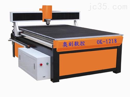 北京方圆fy-1226木工广告雕刻机