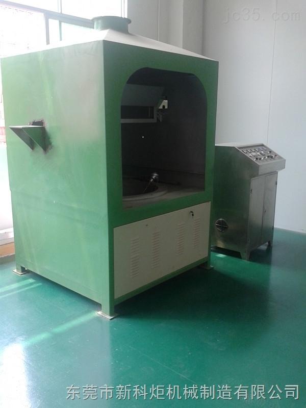 质电磁感应熔锡炉