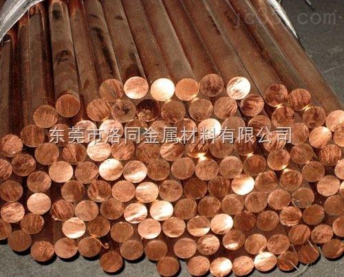 进口c5191磷铜棒。高耐磨磷铜棒