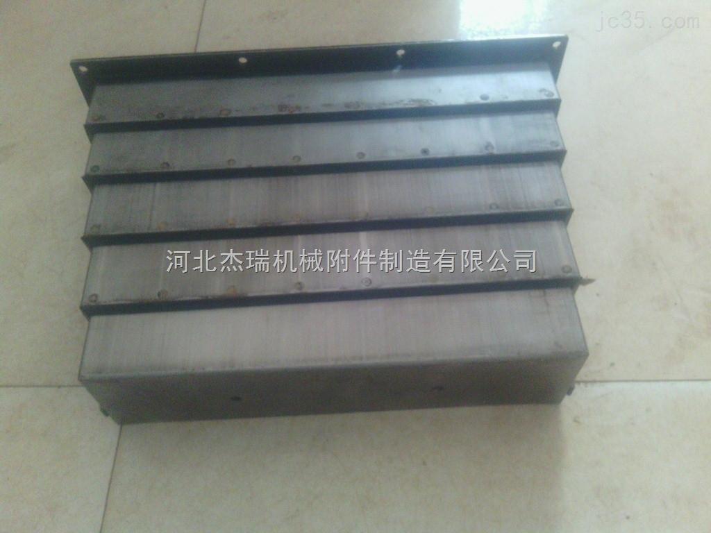 CNC数控机床导轨防护罩机床钣金护罩按图纸定做钢板防护罩