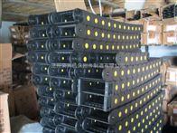 齐全机械手线缆塑料拖链产品图,机械手线缆塑料拖链价格,机械手线缆塑料拖链直销